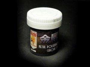 Uschi 4008 Metal Polishing Powder - Chrome Type 25 ml