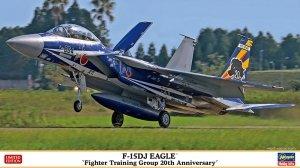Hasegawa 02362 F-15DJ Eagle 'Fighter Training Group 20th Anniversary' 1/72