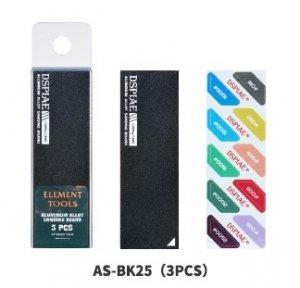 DSPIAE AS-BK25 ALUMINUM ALLOY SND BOARD BLAK 3PCS / Aluminiowa podkładka do papierów ściernych