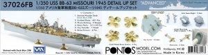 Pontos 37026FB USS BB-63 Missouri 1945 Advanced Detail Up Set (Deck Blue 20B stained wooden deck) (1:350)