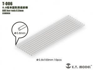 E.T. Model T-006 ABS bar rods 0.8mm