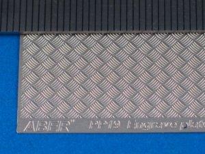 Aber PP19 Plytka ryflowana (140x77mm) Wzor wspolczesny 5x5 linii (1:24/25)