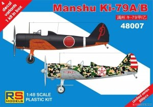 RS Models 48007 Manshu Ki-79 A/B 1/48