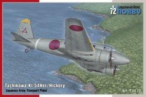 Special Hobby 72270 Tachikawa Ki-54 Hei / Hickory Japanese Army Transport Plane 1/72