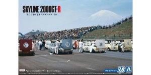 Aoshima 05523 Nissan PGC10 Skyline 2000GT-R JAF Grand Prix 70 (1/24)