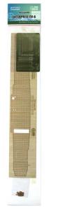 Wood Hunter W70163 USS Enterprise (Trumpeter 06708) 1/700