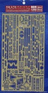 Hasegawa QG16 (72116) IJN Nagato Etch Parts, Basic 'B' 1/350
