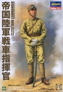 Takom 1005 WWII Imperial Japanese Army Tank Commander 1/16