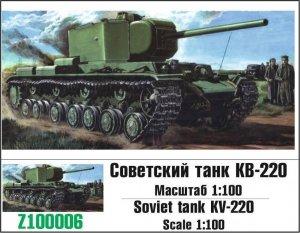 Zebrano Z100-006 Soviet tank KV-220 1/100