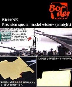 Border Model BD0009K Precision Special Model Scissors (Straight)