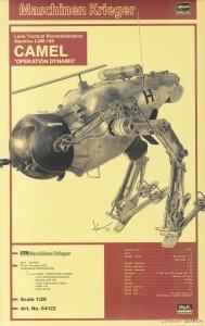 Hasegawa 64122 Maschinen Krieger Luna Tactical Reconnaissance Machine LUM-168 CAMEL Operation Dynamo 1/20