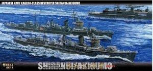 Fujimi 460758 IJN Kagero Class Destroyer Shiranui/Akigumo (Outbreak of War) Set of 2 1/700