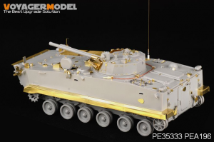 Voyager Model PEA196 PLA ZBD-04 IFV Side Skirts (For Hobby Boss 82453) 1/35