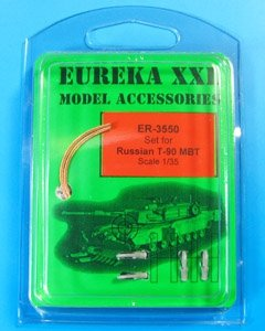 Eureka XXL ER-3550 Towing cable and aerial base for T-90 Russian MBT (1:35)
