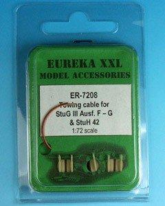 Eureka XXL ER-7208 StuG III Ausf. F-G i StuH 42 1:72