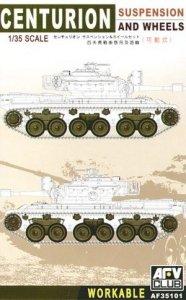 AFV Club 35101 Centurion workable suspension 1:35