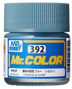 Gunze Sangyo C392 Mr Color Interior Blue Soviet
