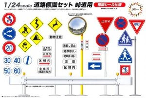 Fujimi 116341 Road Sign for Pass Road 1/24