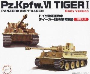 Fujimi 723112 Pz.Kpfw. VI Tiger I Early Version (Set of 2) 1/72