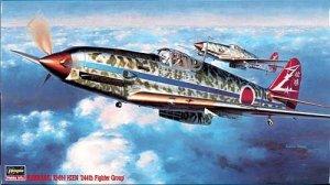 Hasegawa JT14 KI-61-I Tony 244th Group 1/48
