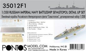 Pontos 35012F1 Russian Imperial Navy Battleship Sevastopol Detail Up Set (1:350)