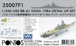 Pontos 35007F1 USS BB-61 Iowa 1984 Detail Up Set (1:350)