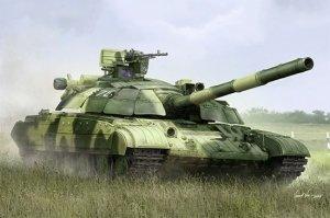 Trumpeter 09592 Ukraine T-64BM 1/35