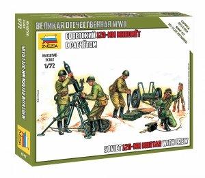 Zvezda 6147 WWII 120 mm Soviet Mortar w/ Crew 1/72