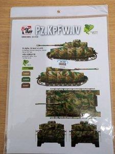 Border Model BD0109G Pz. Kpfw IV Ausf. G Late Masks 1/35