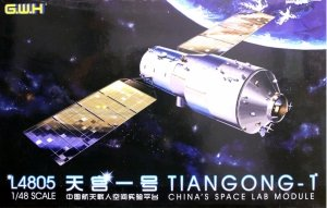 Great Wall Hobby L4805 Tiangong-1 China`S Space Lab Module 1/48