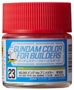 Gunze Sangyo UG-23 PINK Ver. ANIME COLOR (Semi-Gloss)