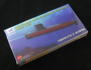 Bronco NB5012 Chinese 039G Sung Class Attack Submarine 1/350