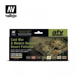 Vallejo 71620 Cold War & Modern Russian Desert Patterns 8x17ml