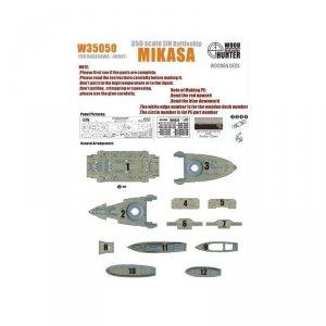 Wood Hunter W35050 Wooden deck for Hasegawa Mikasa 40021/40061 1/350