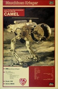 HASEGAWA MK06 (64006) LUM-168 CAMEL (1:20)