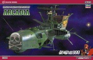 Hasegawa CW05 Space Pirate Battleship Arcadia (1:1500)