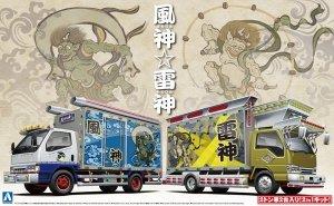 Aoshima 00968 The God Of Wind And Thunder 1/32