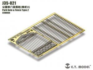E.T. Model J35-021 Park Gate & Fence Type.2 1/35