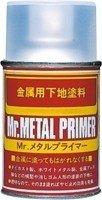 Mr.Metal Primer (B-504)