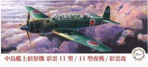 Fujimi 723303 Nakajima Saiun C6N1 / C6N1 Night Fighter / C6N2 1/72