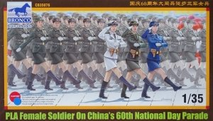 Bronco CB35076 PLA Female Soldier on China's 60th National Day Parade 1/35