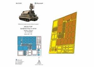 Microdesign MD 035403 9K330 TOR, Grilles detail set Panda 1/35
