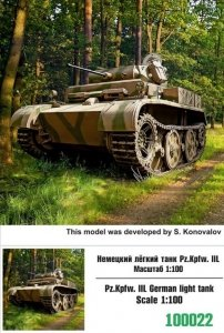 Zebrano Z100-022 Pz.Kpfw. III Luchs 1/100