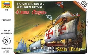 Zvezda 6510 Christopher Columbus Flagship Santa Maria 1/350