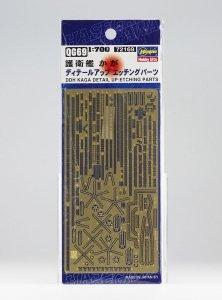Hasegawa QG69 (72169) Kaga Detail Up Set (1:700)