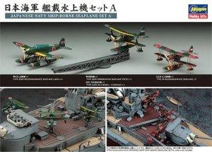 Hasegawa QG40 (72140) Japanese Navy Ship-Borne Seaplane Set A 1/350