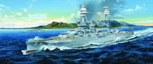 Trumpeter 07015 USS ARIZONA BB-39 WITH REMOTE CONTROL (1:200)