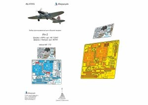 Microdesign MD 072034  Il-2 detail set 1/72