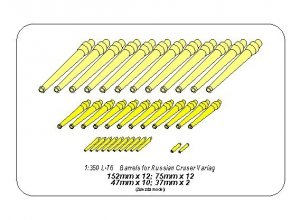 "Aber 350L-76 Barrels set for Russian Cruisier ""Varyag"": 152mm x 12; 75mm x 12; 47mm x 10; 37mm x 2 (1:350)"