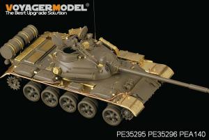 Voyager Model PEA140 Russian T-55A Medium Tank Stowage Bins (For TAMIYA 35257) 1/35